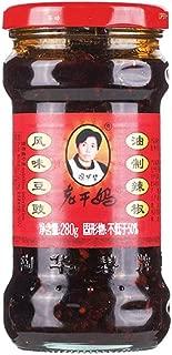 LAO GAN MA Laoganma Chili Black Sauce Flavored Cardamom Oil Chili 280g Cardamom Sauce Spicy Sauce Bean Paste老干妈风味豆豉油辣椒280g豆豉酱辣酱豆瓣酱