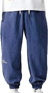 Macondoo Men Loose Trousers Casual Elastic Waist Sports Ankle Jogger Pants