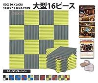 エースパンチ 新しい 16ピースセットグレーと黄 500 x 500 x 20 mm ウェッジ 東京防音 ポリウレタン 吸音材 アコースティックフォーム AP1035