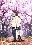 劇場アニメ「君の膵臓をたべたい」(通常版)[DVD]