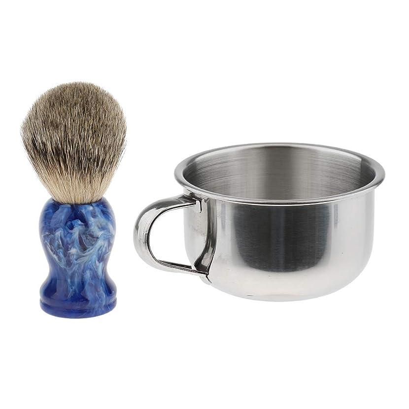 包帯異常なすばらしいです浴室の男性ひげシェービングブラシスタンドホルダー安全かみそりボウルセット - 青, 9cm