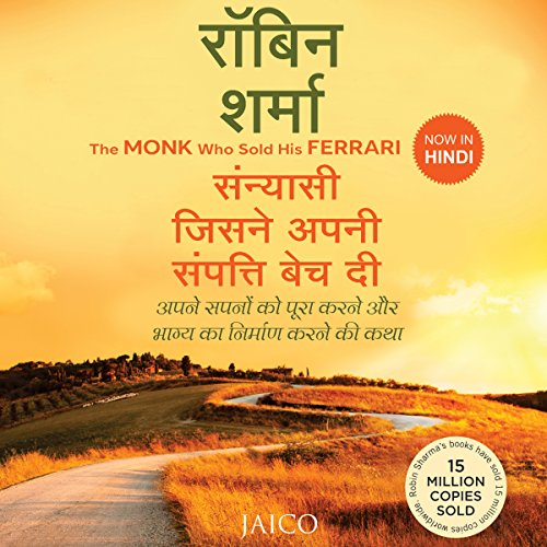 The Monk Who Sold His Ferrari (Hindi) cover art