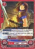 ファイアーエムブレム0/ブースターパック第4弾/B04-034 N ナバールを名乗る剣士 サムトー