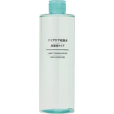 無印良品 クリアケア化粧水・高保湿タイプ(大容量) 400ml 02124267