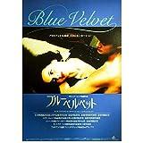 PDFKE Blue Velvet Japanische Filmkunst Druck Poster und