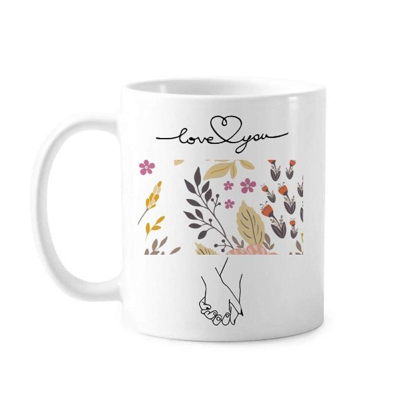 ひそかに立派な津波ホワイト?イエロー?オレンジの花の植物 恋人のマグカップ白陶器のカップ柄のギフト