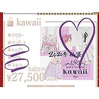 axes Kawaii 2020福袋より ブラウス&スカート