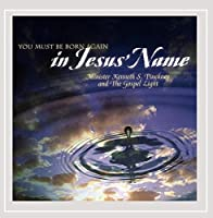 You Must Be Born Again in Jesus Name