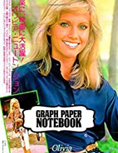 Notebook: Olivia Newton-John English-Australian Singer, Songwriter Single You're the One That I Want Greatest Hit, Supplies Student Teacher Daily ... Man, Woman Paper 8.5 x 11 Inches 110 Pages