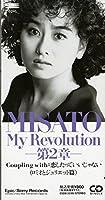 My Revolution 第2章