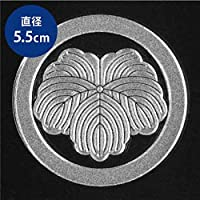 家紋 蒔絵シール 家紋ステッカー「丸に蔦 銀」55mm