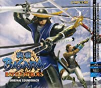SENGOKU BASARA BATTLE HEROS by GAME MUSIC(O.S.T.) (2009-04-22)