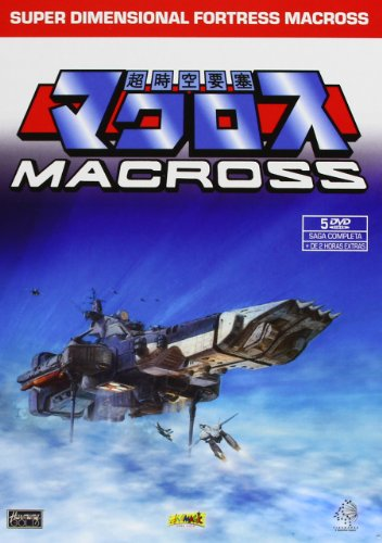 Super Dimensional Fortress Mac [DVD]