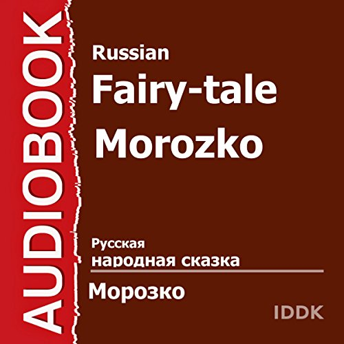 Morozko audiobook cover art