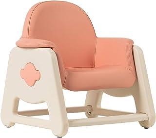 HYUNDAI LIVART DDOU-DDOU Play Chair for Growing Children...