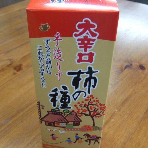 元祖柿の種 大辛口柿の種BOX 198g(66g×3)