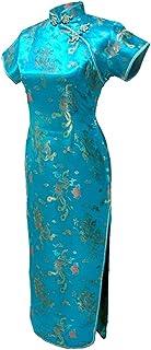 7Fairy Women's VTG Turquoise Dragon فستان صيني طويل Cheongsam Size