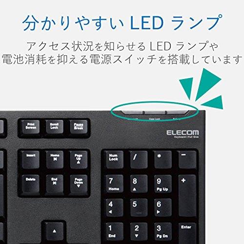 エレコムキーボード【マウスセット】ワイヤレス(レシーバー付属)メンブレンフルキーボード1000万回高耐久PlayStation4対応ブラックTK-FDM063BK