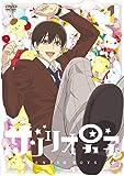 TVアニメ「サンリオ男子」第1巻【DVD】/イベントチケット優先販売申込券(昼の部)つき