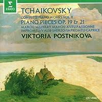 Das Gesamtwerk für Klavier Vol. 2
