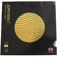 銀河「ギンガ」木星2 卓球用 ラバー rubber ittf (木星2 黒 39度)