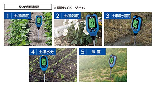 シンワ測定(ShinwaSokutei)デジタル土壌酸度計A-2大文字72730