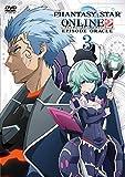 ファンタシースターオンライン2 エピソード・オラクル 第3巻 DVD通常版
