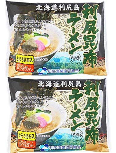 利尻昆布 ラーメン 乾麺 塩ラーメン 2個セット(スープ付)「送料無料 ポスト投函」