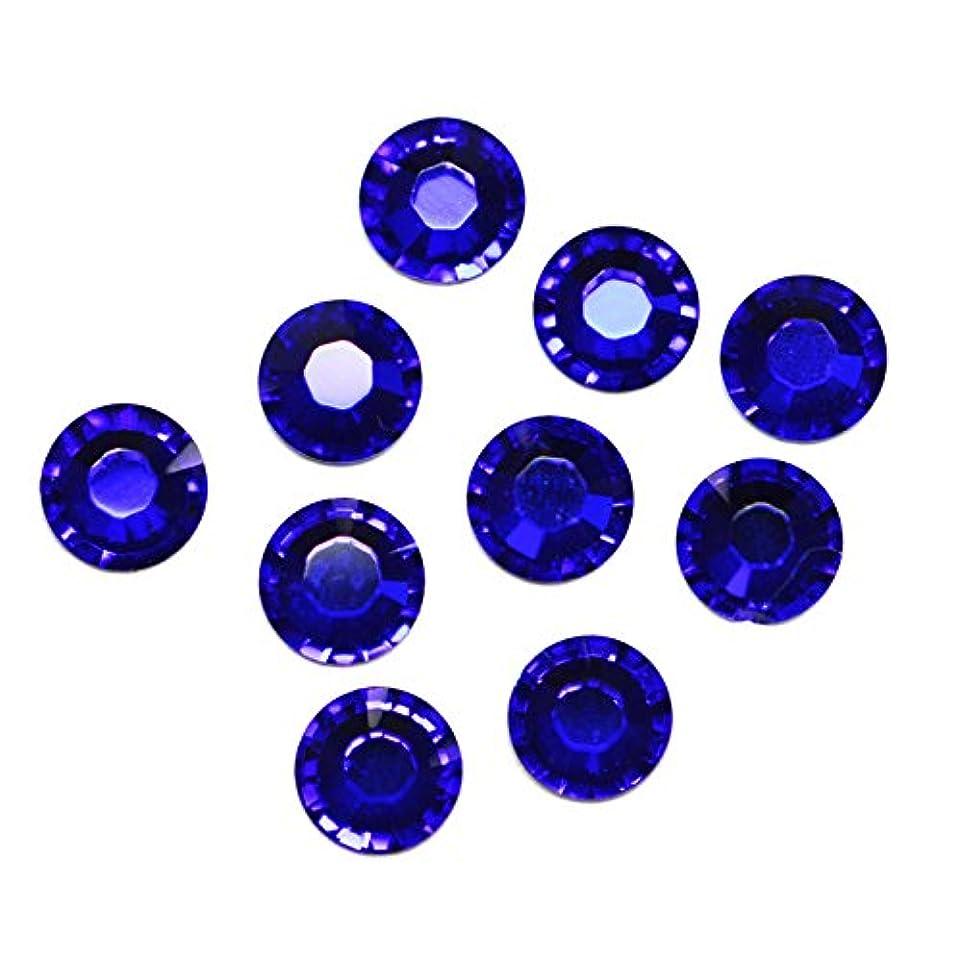 バクテリアめまいリーチスワロフスキーエレメント コバルト /フラットバック ノンホットフィックス (ss9/50粒)
