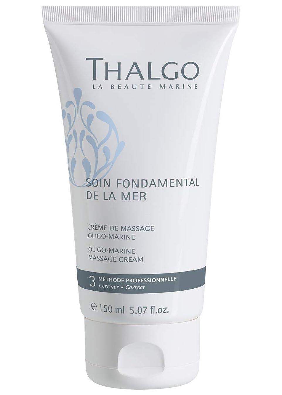 確率明確な対象タルゴ Soin Fondamental De La Mer Oligo-Marine Massage Cream (Salon Product) 150ml/5.07oz並行輸入品