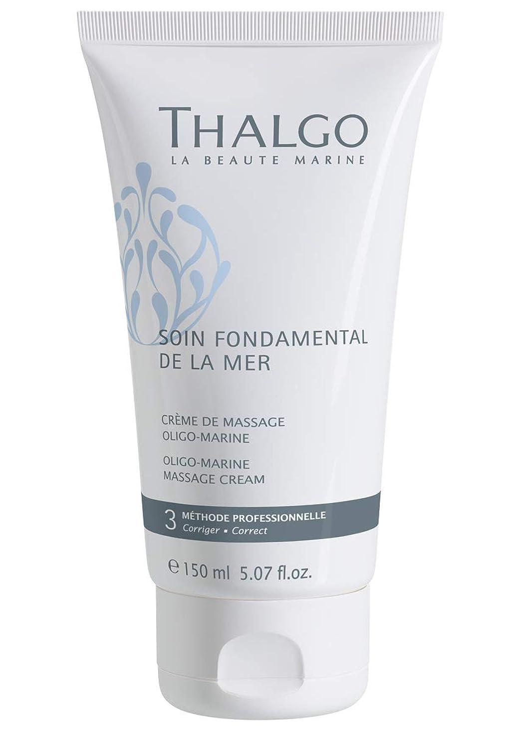 偽装する大きさ要求するタルゴ Soin Fondamental De La Mer Oligo-Marine Massage Cream (Salon Product) 150ml/5.07oz並行輸入品