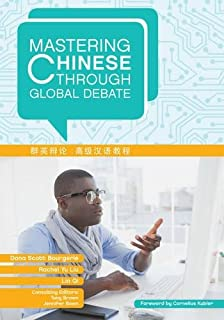 Best qi lin chinese Reviews