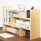 MyGift Adjustable Solid Wood Desktop Storage Organizer Shelf, Bookcase Desk Decor Display Rack for Home, Office, Dormitory (Beige)