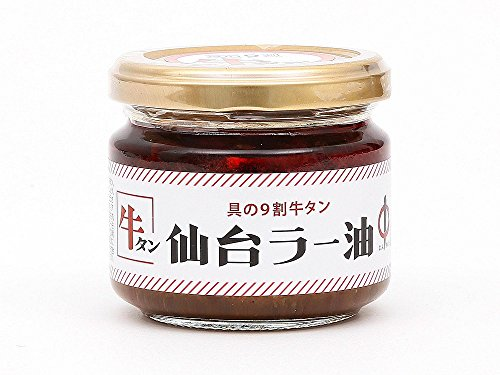 具の9割牛タン仙台ラー油