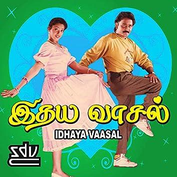 Idhaya Vaasal