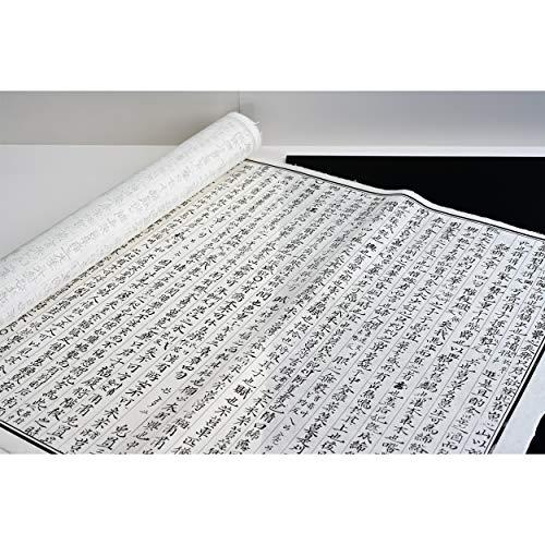 Traditionelles koreanisches Hanji-Papier, bedruckt, 64 x 95 cm, 10 Blatt