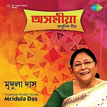 Assamese Modern Songs