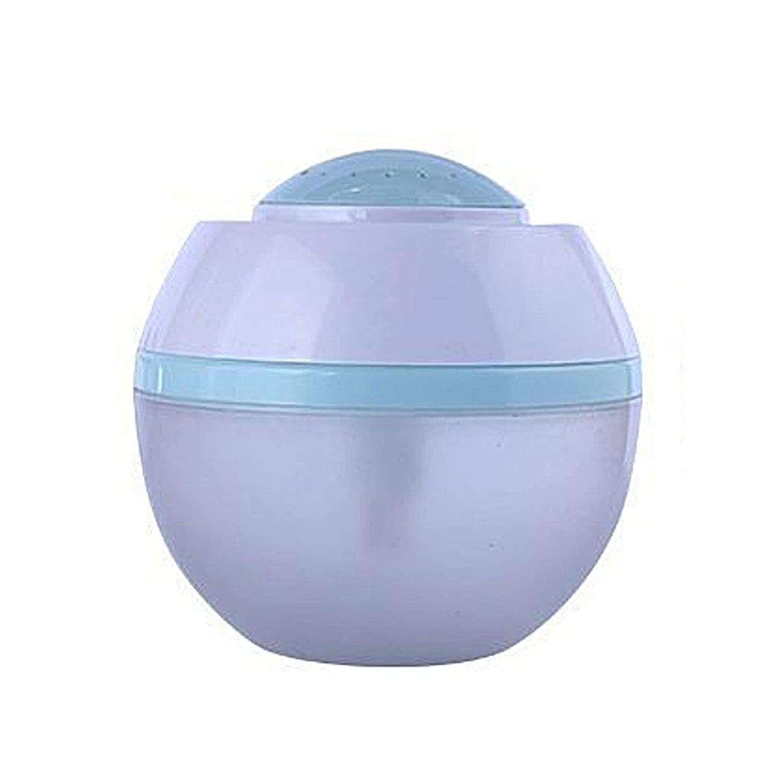 Kuke 空気清浄器 加湿器 ミストボックス 卓上加湿器 オフィス 500ml 超音波 小型卓上 USB加湿器 ミニ加湿器 超音波式加湿器 多色変換LED付き オフィス用 家庭用 保湿 機能搭載 省エネ size 11.8*11.8*11.8cm (Blue)