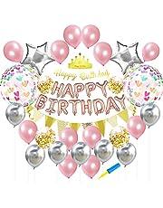 Coffogift 誕生日 飾り付け 女の子 バースデーバルーン 風船セット 空気入れ付き Happy Birthdayガーランド シルバー風船 ゴールド紙吹雪風船 バブル風船 五芒星アルミ風船 クラウン付き ヘリウム入りOK
