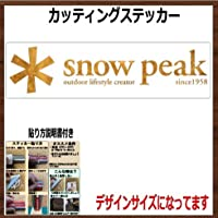 【長方形】snow カッティングステッカー (ゴールド, 横25x縦6cm)