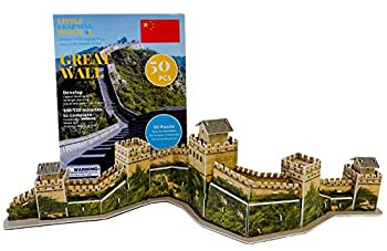 Little Learning Hands 3D Puzzles for Adults and Kids | China Great Wall 3D Puzzle | Great Wall of China Architecture Model Building Kit | Best Puzzle Gifts for Kids Teens and Adults