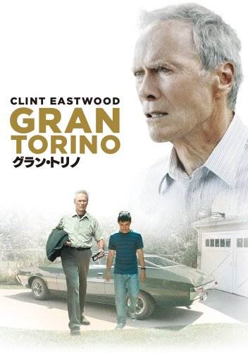 【初回生産限定スペシャル・パッケージ】グラン・トリノ [DVD]