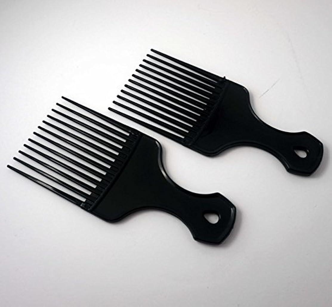 作る民間人融合7in Plastic Pick Comb [並行輸入品]