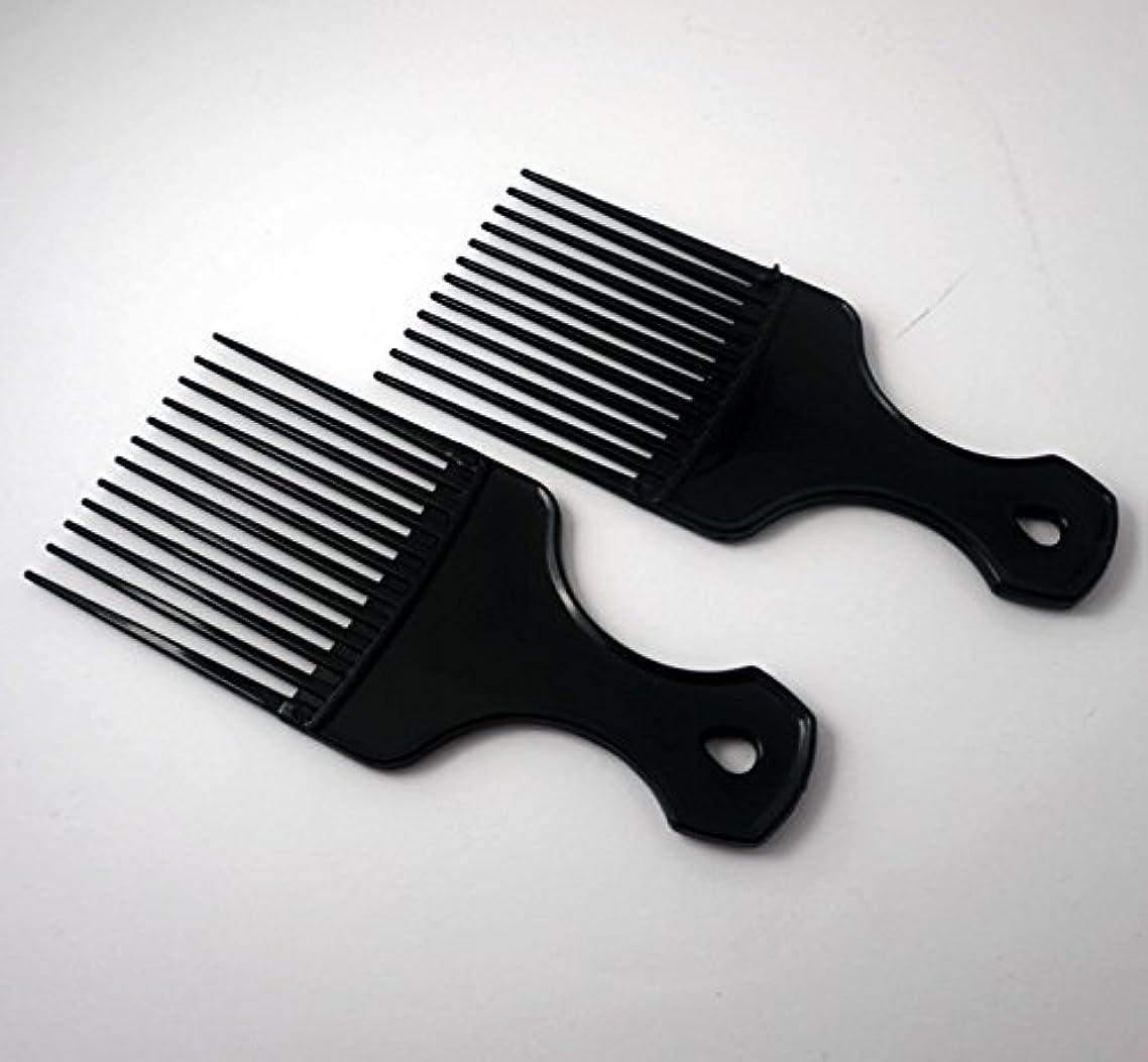 謝罪どのくらいの頻度で期待7in Plastic Pick Comb [並行輸入品]