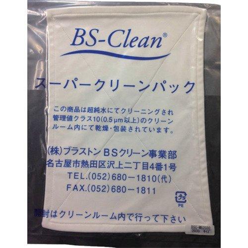 ブラストン クリーンルーム用雑巾