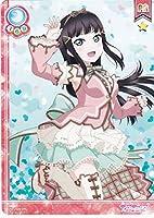 ラブライブ!スクールアイドルコレクション 黒澤 ダイヤ PR-209 12月ミーティングイベント