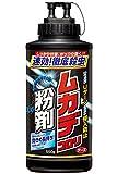ムカデコロリ 粉剤 [550g]