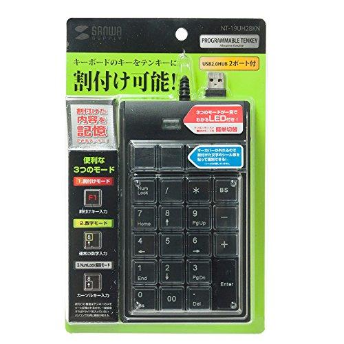 サンワサプライプログラマブルテンキー割り付け機能メンブレン23キー+切替ボタンNT-19UH2BKN