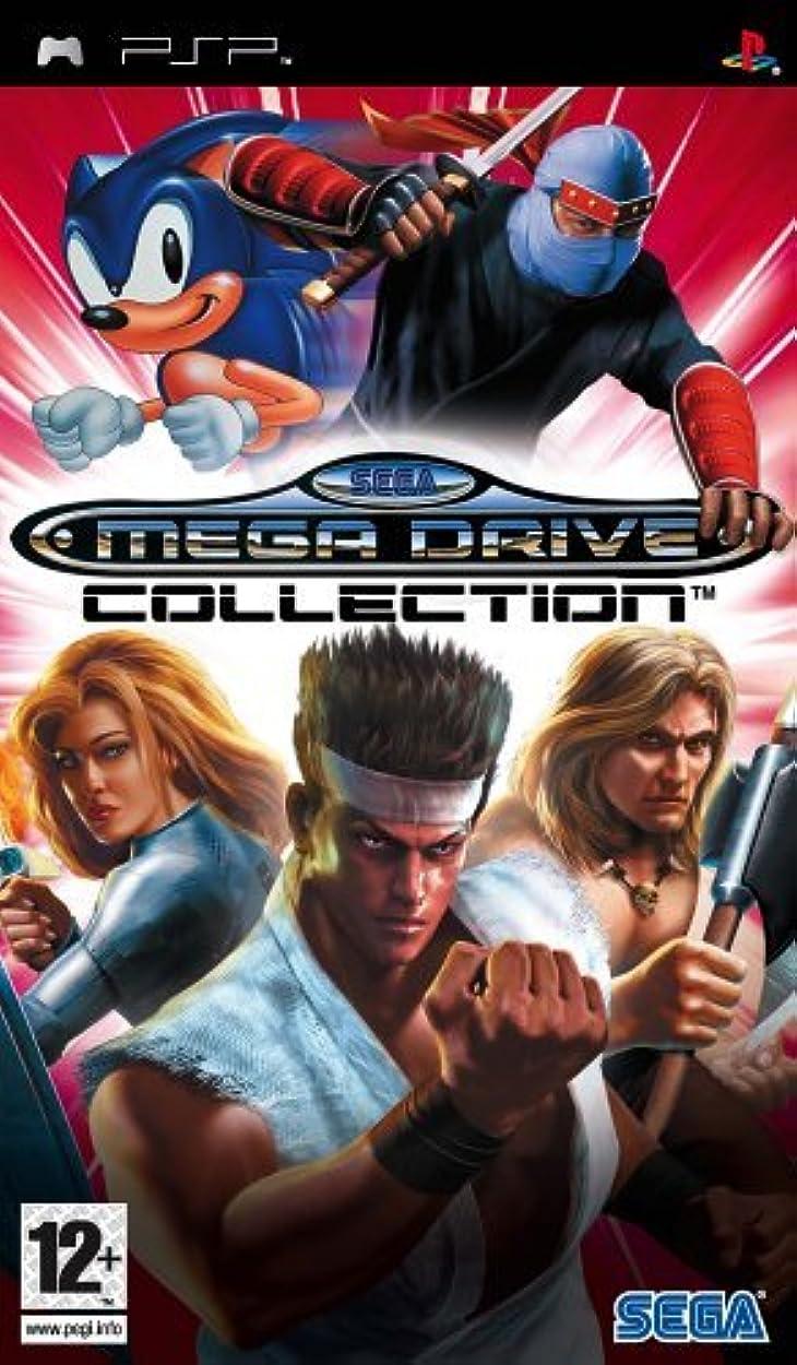 バン失われた抗生物質SEGA Mega Drive Collection (PSP) by SEGA [並行輸入品]