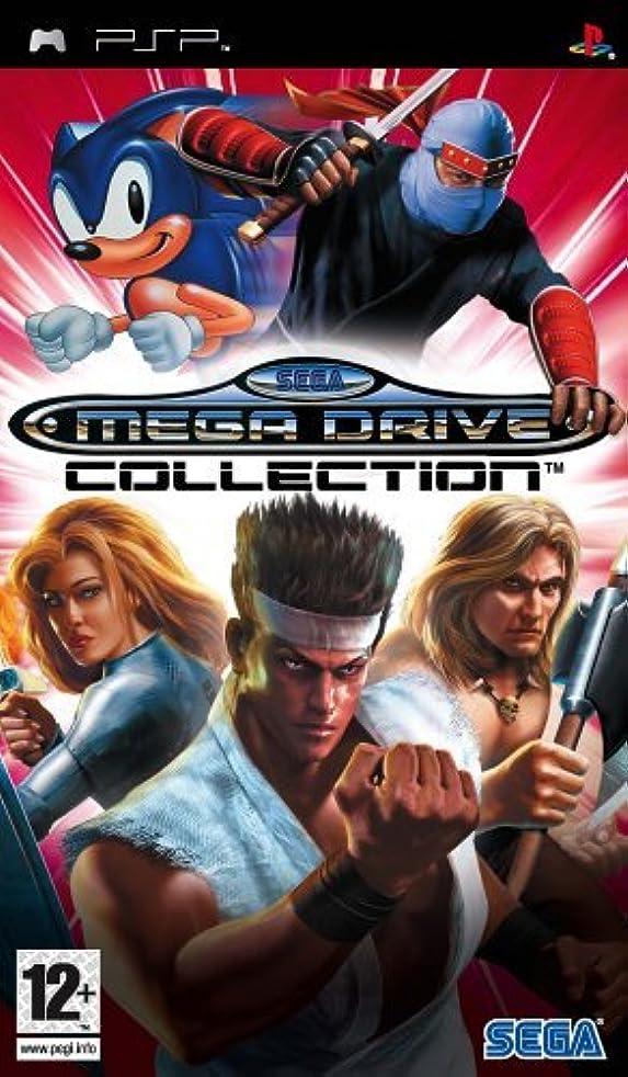 赤読みやすい軍隊SEGA Mega Drive Collection (PSP) by SEGA [並行輸入品]